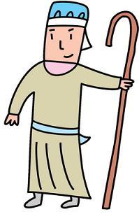 shepherd staff